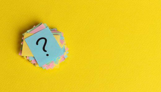 ペアーズの質問付きいいねの仕組み|質問への回答例を併せてご紹介