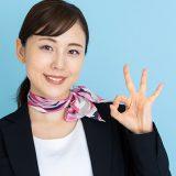 ペアーズで客室乗務員(CA)と出会うためのアプローチ方法と注意点を解説!